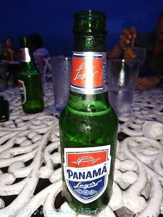 panamaparaguay2018141.jpg