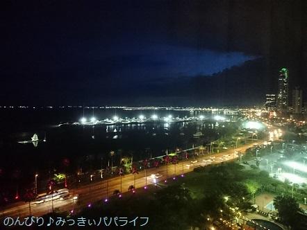 panamaparaguay2018202.jpg