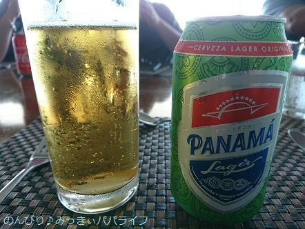 panamaparaguay2018236.jpg