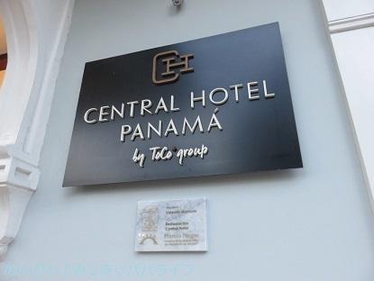 panamaparaguay2018249.jpg