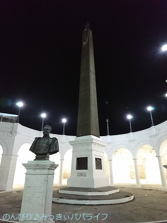 panamaparaguay2018261.jpg