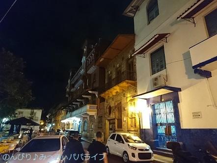 panamaparaguay2018269.jpg