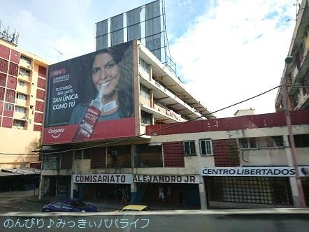 panamaparaguay2018287.jpg