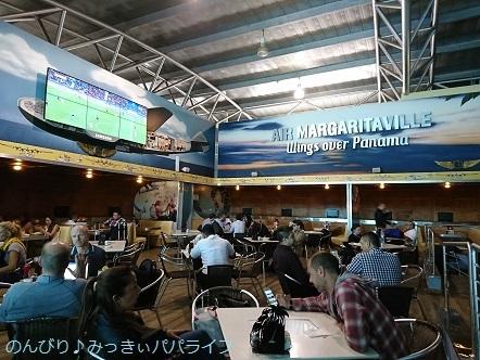 panamaparaguay2018292.jpg