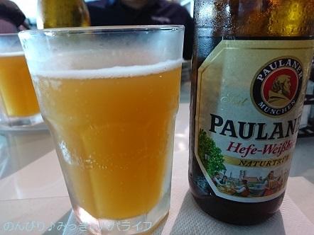 panamaparaguay2018293.jpg
