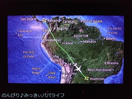 panamaparaguay2018309.jpg