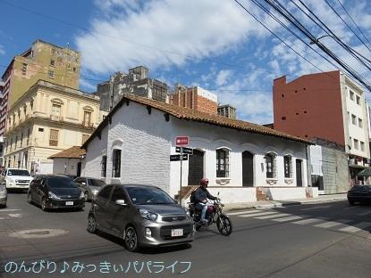 panamaparaguay2018351.jpg