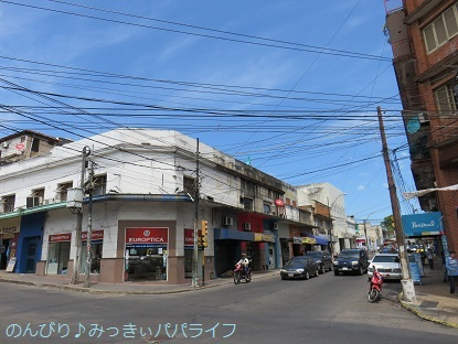panamaparaguay2018385.jpg