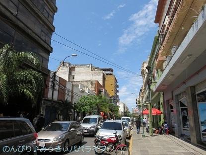 panamaparaguay2018420.jpg