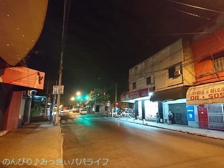 panamaparaguay2018448.jpg