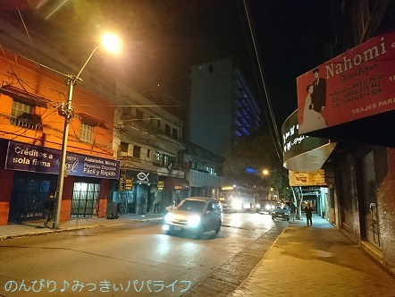 panamaparaguay2018451.jpg