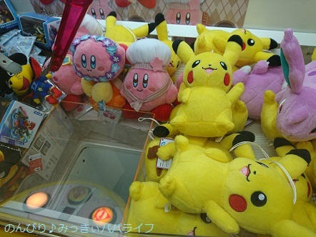 pikachu01.jpg