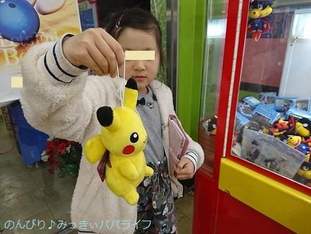 pikachu03.jpg