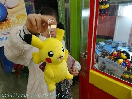pikachu04.jpg