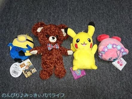 pikachu11.jpg