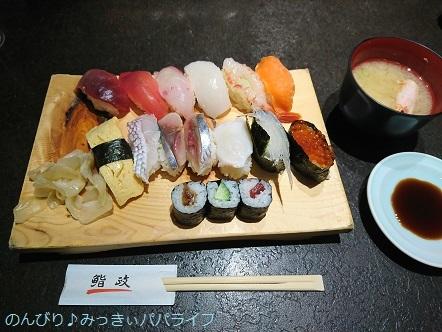 sushimasa01.jpg
