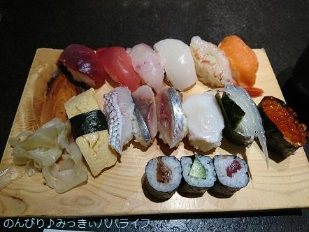 sushimasa02.jpg