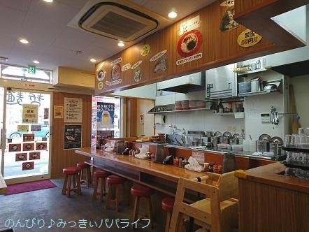 tonkotsumiso20190201.jpg