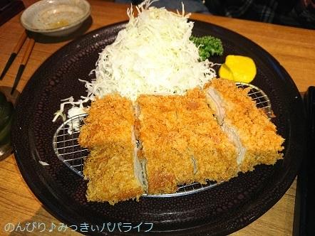 wako20190207.jpg