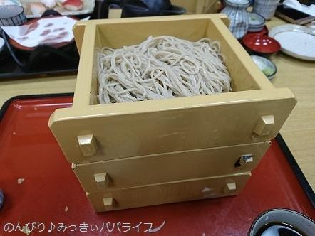 washokusagami28.jpg