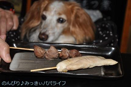 yakitori20181004.jpg