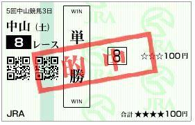 20181208nakayama8rts.jpg
