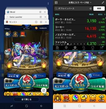 GDNida2N-1.jpg