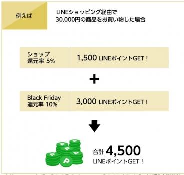 LINE_20181121192919f1c.jpg
