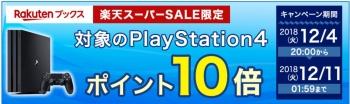 PS4_201812032108002d4.jpg