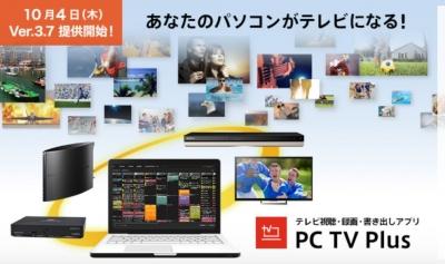 TVP7.jpg