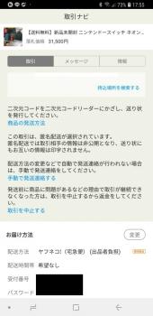 YAHUNEKO.jpg