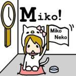 miko_convert_20110206124531_20181215225710dc4.jpg