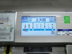 LCD表示器【HDサイズ】