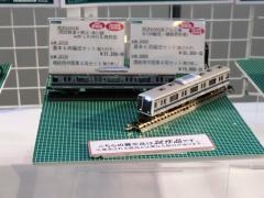 GM・西武鉄道6000系(50番台アルミ車試作品)