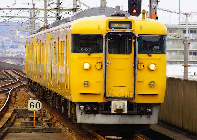 190210 JRW 113 okayama kotohira1