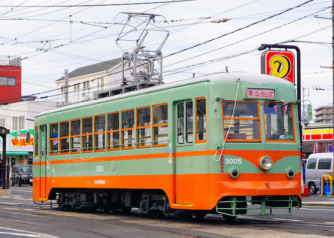 190210 Okaden nikkou 1