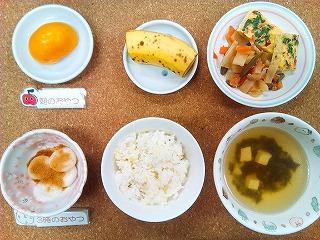 s-2018-11-13幼児食