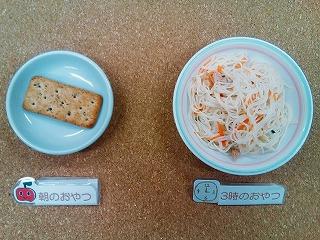 s-2018-11-15幼児食