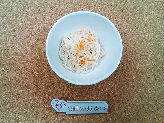 s-2018-11-15離乳食