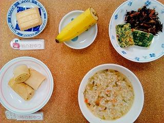 s-2019-01-09幼児食