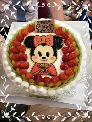 s-20190320ケーキ