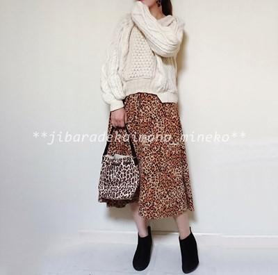 s-レオパードスカート1