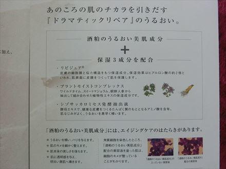 FCIMG2719.jpg