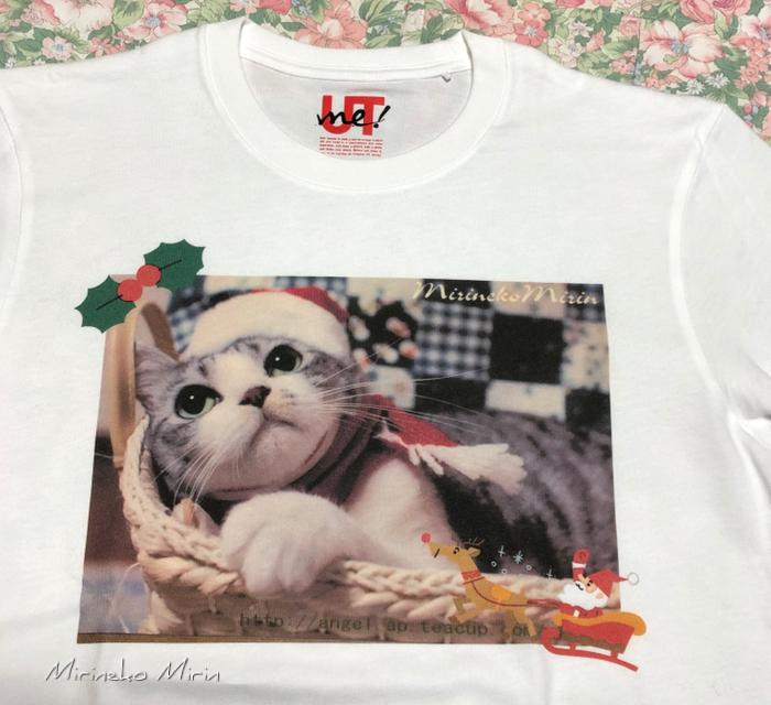 ミリンTシャツ