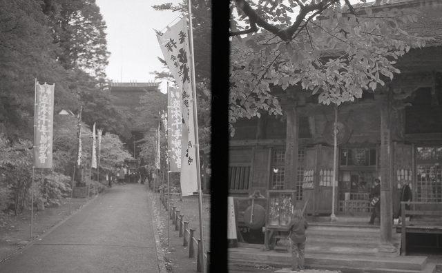 konikaeyea100014.jpg