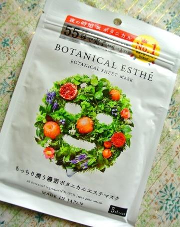 botanicalethte.jpg