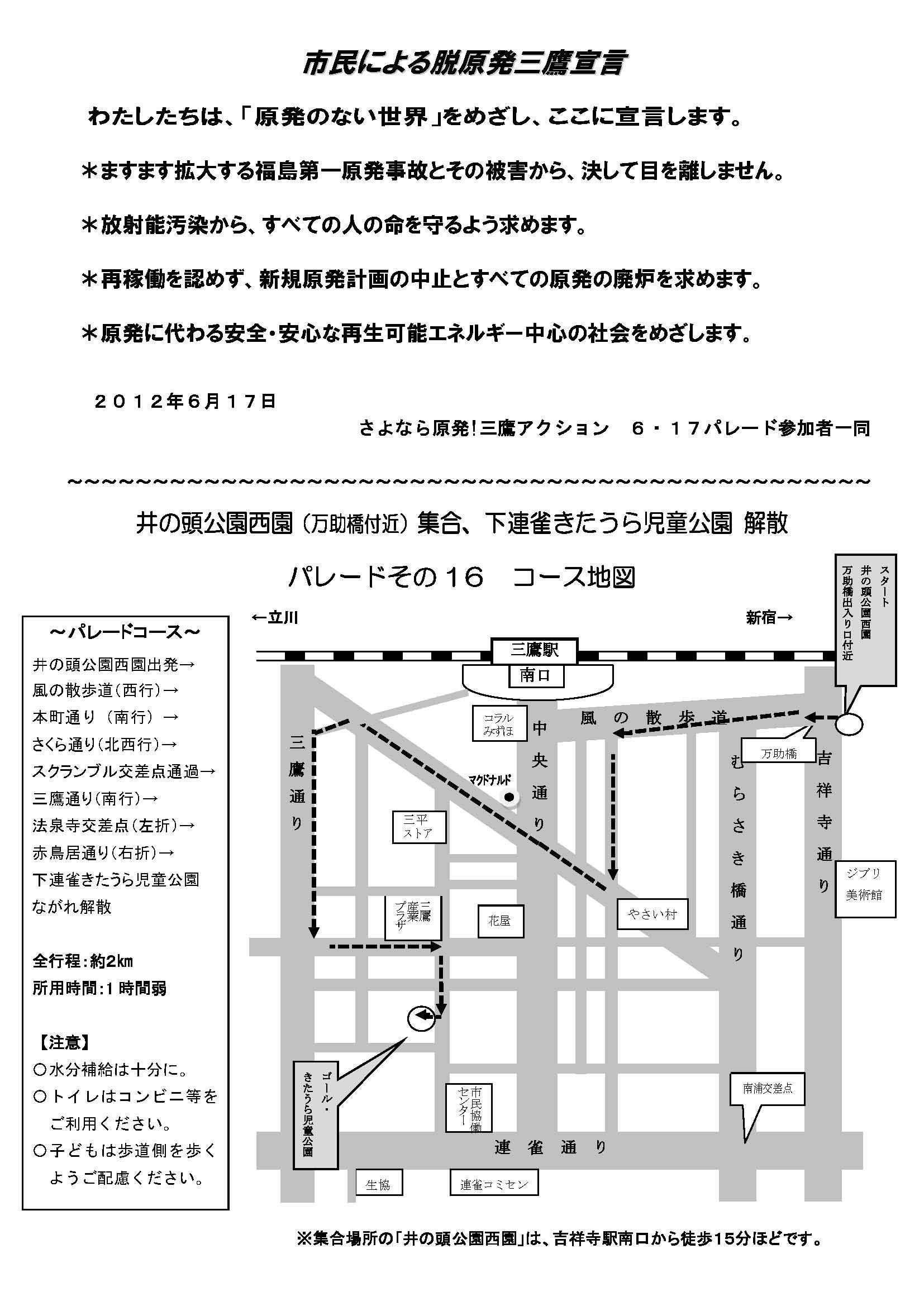 1111Pa_ページ_2