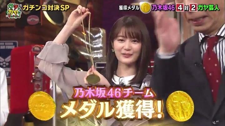 【ウチのガヤがすみません】凄い!乃木坂の生田絵梨花のシステマ対決にプロ根性を見た!?