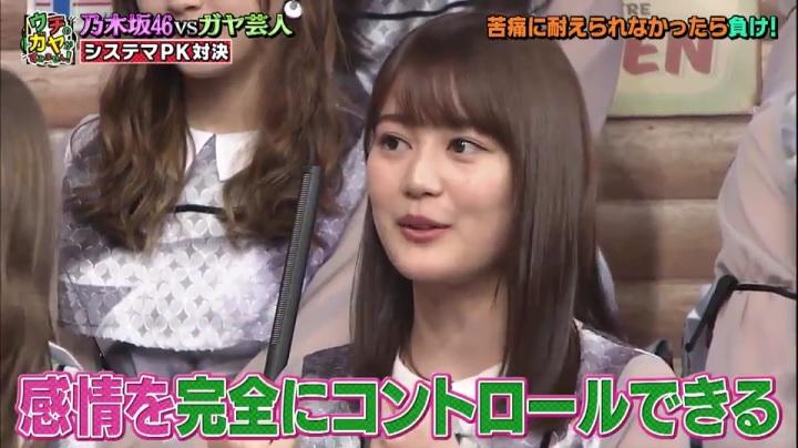 【ウチのガヤが】乃木坂の生田絵梨花、感情をコントロール出来る