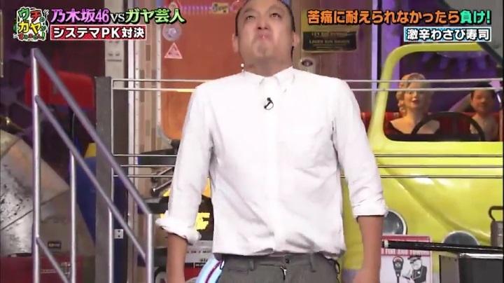 【ウチのガヤが】乃木坂の生田絵梨花、南川は鼻から息を吸って我慢